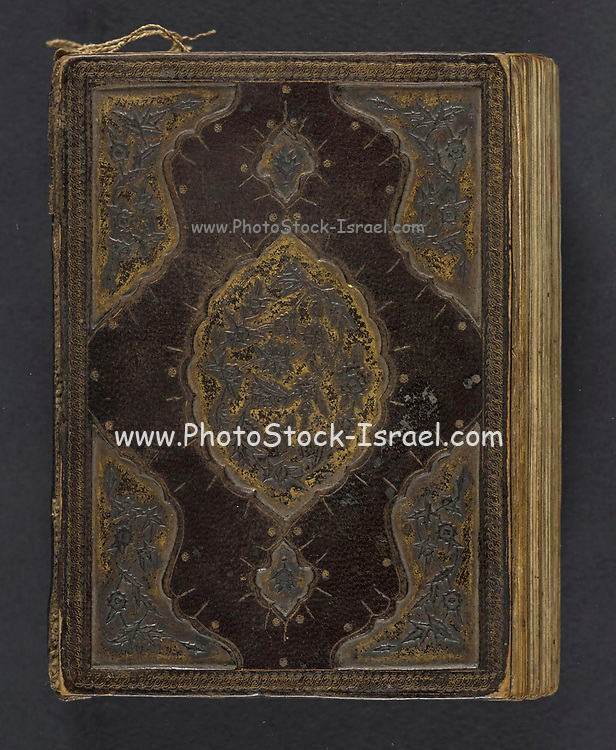 leather binding of a 16th century Armenian Liturgical psalter printed in 1500