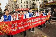 Marchers from Beijing High School No. 761.