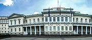 Litwa, Wilno, 08.07.2014. Wilno - stolica Litwy.Klasycystyczny budynek Pałacu Prezydenckiego na placu imienia Szymona Dowkonta.