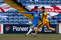 Macauley Southam-Hales. Stockport County FC 0-0 Aldershot Town FC. Vanarama National League. Edgeley Park. 13.2.21