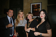 Elizabeth Thurn und Taxis, Princess Gloria von Thurn und Taxis and  Maria Theresia Thurn und Taxis.   SIMON de PURY AND THE PARTNERS OF PHILLIPS de PURY & COMPANY Host a dinner in honour of <br />ILYA AND EMILIA KABAKOV. FOLLOWED BY THE BOX PARTY HOSTED  BY QUINTESSENTIALLY.  WILTONS <br />GRACES ALLEY  OFF ENSIGN STREET, London E1. 12 October 2007. -DO NOT ARCHIVE-© Copyright Photograph by Dafydd Jones. 248 Clapham Rd. London SW9 0PZ. Tel 0207 820 0771. www.dafjones.com.