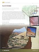 "Image (bottom): ""Desert Cave POV""<br /> Image (upper right): ""Chuckwalla in the Shade"""