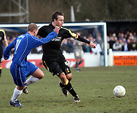 Photo: Mark Stephenson.<br /> Chasetown v Cardiff City. FA Cup Third Round. 05/01/2008<br /> Cardiff's Gavin Rae tries to get past Chasetown's  Craig Holland.