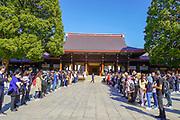 Meiji Jingu. Meiji Shrine located in Shibuya, Tokyo, is the Shinto shrine that is dedicated to the deified spirits of Emperor Meiji and his wife, Empress Shōken
