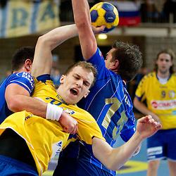 20111023: SLO, Handball - EHF Champions League, RK Cimos Koper vs HSV Hamburg (GER)