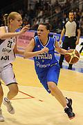 DESCRIZIONE : Pomezia Raduno Collegiale Nazionale Italiana Femminile Italia Bulgaria<br /> GIOCATORE : martina crippa<br /> CATEGORIA : palleggio<br /> SQUADRA : Nazionale Italia Donne <br /> EVENTO : Raduno Collegiale Nazionale Italiana Femminile <br /> GARA : Italia Bulgaria<br /> DATA : 25/05/2012 <br /> SPORT : Pallacanestro <br /> AUTORE : Agenzia Ciamillo-Castoria/GiulioCiamillo<br /> Galleria : Fip Nazionali 2012<br /> Fotonotizia : Pomezia Raduno Collegiale Nazionale Italiana Femminile Italia Bulgaria<br /> Predefinita :