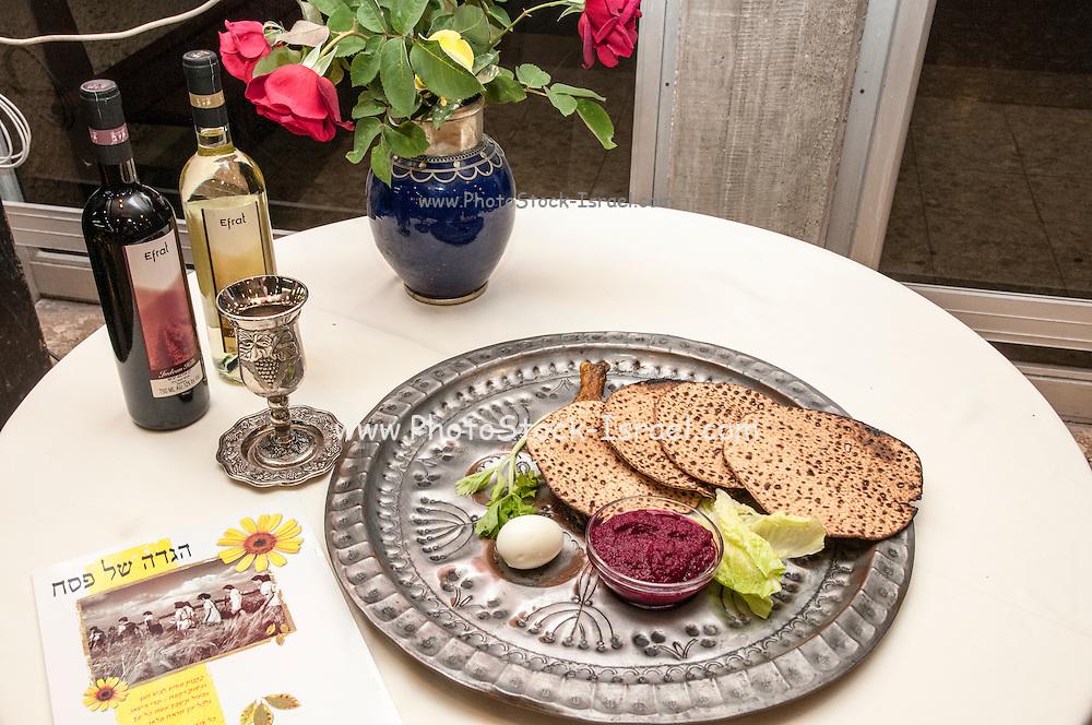 Traditional ritual dish for the Passover Seder at Kibbutz Ashdot Yaacov, Israel