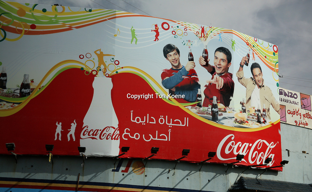 coco cola add in Amman, Jordan