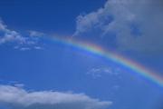 Rainbow, Hawaii, USA<br />