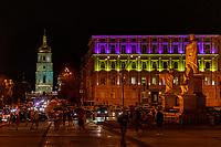 Kiev , Ukraine - August 31, 2019 : Landmark of Kiev Ukraine Europe