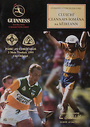 All Ireland Senior Hurling Championship - Final, .03.09.1995, 09.03.1995, 3rd September 1995, .03091995AISHCF, .Senior Clare v Offaly,.Minor Kilkenny v Cork,.Clare 1-13, Offaly 2-8,