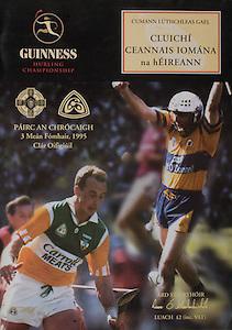 All Ireland Senior Hurling Championship - Final, .03.09.1995, 09.03.1995, 3rd September 1995, .03091995AISHCF, .Senior Clare v Offaly,.Minor Kilkenny v Cork,.Clare 1-13, Offaly 2-8,