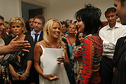 Pamela Anderson and Suzy Sioux, PETA's Humanitarian Awards, Stella McCartney, Bruton Street, London, W1. 28 June 2006. ONE TIME USE ONLY - DO NOT ARCHIVE  © Copyright Photograph by Dafydd Jones 66 Stockwell Park Rd. London SW9 0DA Tel 020 7733 0108 www.dafjones.com
