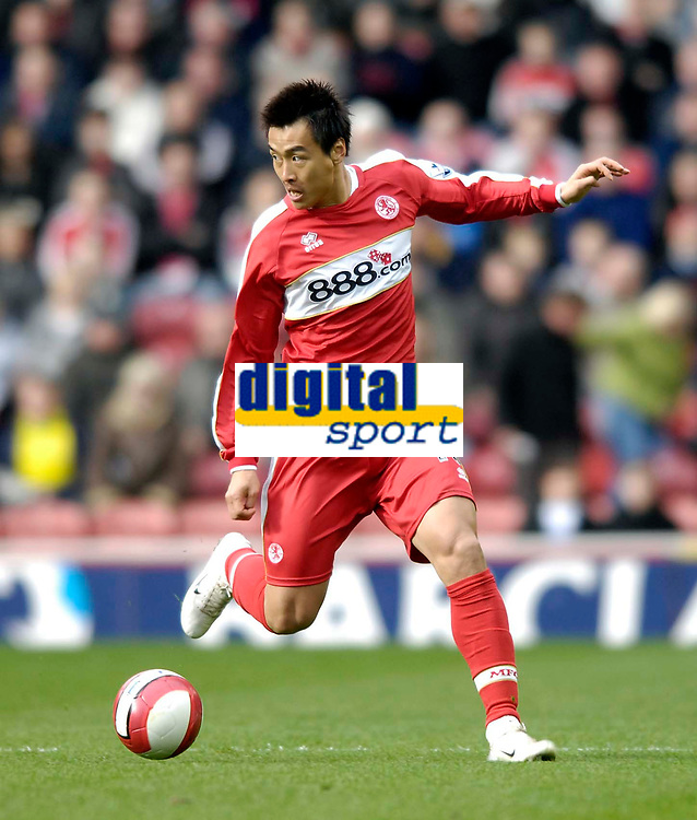Photo: Jed Wee/Sportsbeat Images.<br /> Middlesbrough v Manchester City. The Barclays Premiership. 17/03/2007.<br /> <br /> Dong Gook Lee makes his debut for Middlesbrough.