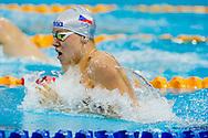 OSINA Marek CZE<br /> 200 Medley Men Heats<br /> Day02 26/08/2015 - OCBC Aquatic Center<br /> V FINA World Junior Swimming Championships<br /> Singapore SIN  Aug. 25-30 2015 <br /> Photo A.Masini/Deepbluemedia/Insidefoto