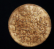 Facsimile of gold 200 mohur of Shah Jahan, Mughal emperor (1628-58).  The original was last seen in India in the 1840s.
