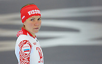 2356380 02/04/2014 Olga Graf, Russia, at a speed skating training session before the 22nd Winter Olympic Games in Sochi. Владимир Баранов/РИА Новости