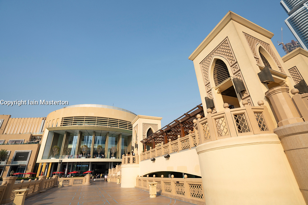 Exterior of the Dubai Mall in Dubai, United Arab Emirates.