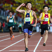 Mark Lee (#143) anchors Anglo-Chinese School (Independent) to win the C Division boys' 4x100m final. (Photo © Lim Yong Teck/Red Sports)