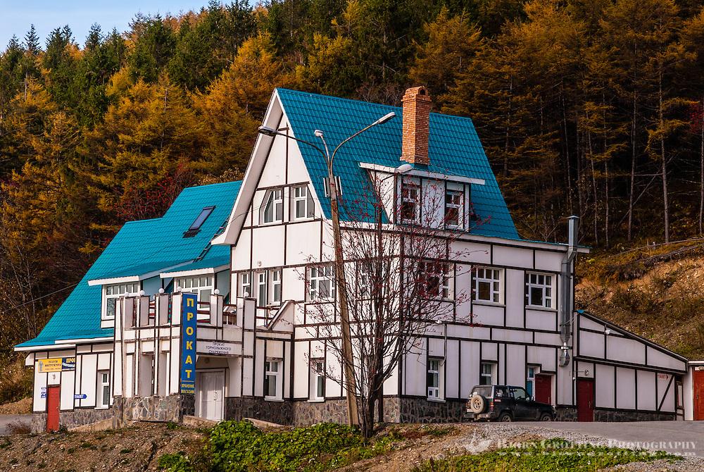 Russia, Sakhalin, Yuzhno-Sakhalinsk. House at Gorny Vozdukh Ski center.
