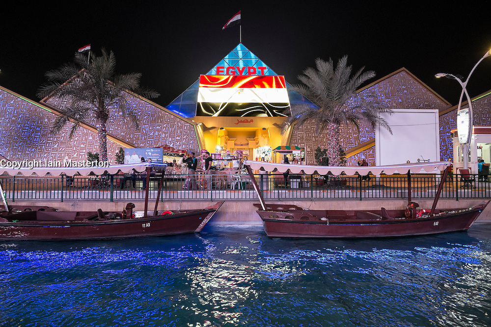 Egypt pavilion at Global Village tourist cultural attraction in Dubai United Arab Emirates