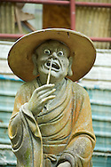 An interesting statue in front of a Daoist Temple in Taipei, Taiwan.