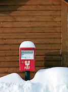 A post box in Daisetsuzan National Park, Hokkaid?, Japan