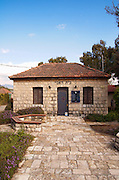 Israel Upper Galilee Metula, renovated stone buildings the first houses to be built in the settlement in 1896. The farmers house