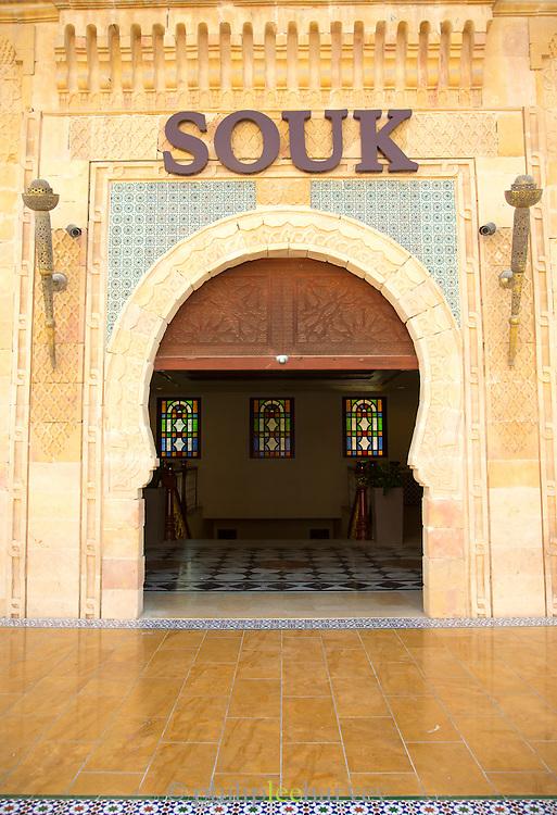 Khan Murjan restaurant, Wafi Souk, United Arab Emirates