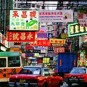 Advertising and neon signs, Hong Kong Island, Hong Kong, China, East Asia