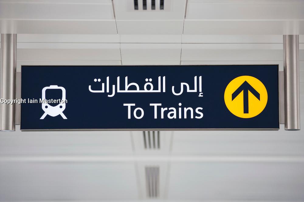 Interior of Dubai Metro station United Arab Emirates UAE