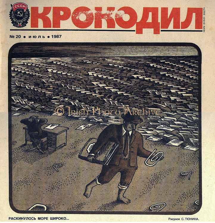 Soviet Russian cartoon about red tape and bureaucracy from the Cold War Era. 1980's