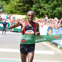 20170520: SLO, Marathon - Maraton Radenci Tri Srca 2017