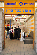 Israel, Haifa, Carmelit is an underground funicular railway. It opened in 1959, and closed in 1986 after showing signs of aging. It reopened in September 1992 after extensive renovations. It is the only subway in Israel.