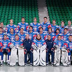 20110425: SLO, Ice Hockey - Slovenian National Team