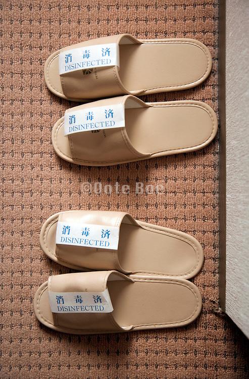 hotel slippers Japan