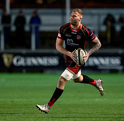 Ross Moriarty of Dragons<br /> <br /> Photographer Simon King/Replay Images<br /> <br /> Guinness PRO14 Round 10 - Dragons v Leinster - Saturday 1st December 2018 - Rodney Parade - Newport<br /> <br /> World Copyright © Replay Images . All rights reserved. info@replayimages.co.uk - http://replayimages.co.uk