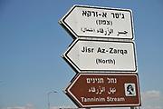 Israel, Northern Coastal Plains, Jisr Az Zarqa. View of the town from east