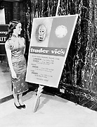 """Ackroyd 09501-03. """"Benson Hotel. Trader Vic's, dinner and luncheon sign with girl. s. December 27, 1959"""""""