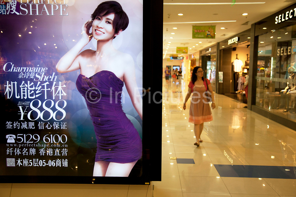 Advertisement using the image of Charmaine Sheh, a Hong Kong TVB actress best known for her roles in TVB dramas. inside the New world Shopping Mall in Beijing, China. Beijing New World Shopping Mall on Chongmenwen Wai Street covers a total area of 70,000 sq. m. It is one of the most popular shopping centres in Chongwen district Beijing. This elegantly decorated department store offers each visitor very considerate service, comfortable shopping environment and enough choices of worldwide famous brands.