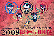 Goodwill messages on 2008 Beijing Olympics poster with Fuwa mascots Bei Jing Huan Ying Ni in Chongqing, China