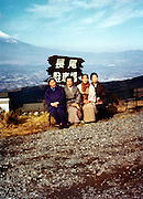 posing with Mounth Fuji Japan 1980s