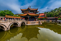 Yuantong Temple is the most famous Buddhist temple in Kunming, Yunnan Province, China. It was first built in the late 8th and early 9th century, the time of the Nanzhao Kingdom in the Tang dynasty.