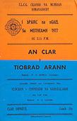 05.06.1977 Munster Hurling Semi-Final