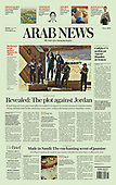 April 05, 2021 (ASIA-PACIFIC): Front-page: Today's Newspapers In Asia-Pacific