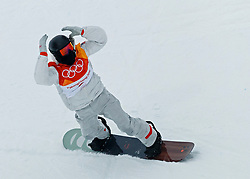 February 14, 2018 - Pyeongchang, South Korea - SHAUN WHITE of USA reacts after winning a gold medal in the Men's Snowboard Half Pipe final at the PyeongChang 2018 Winter Olympic Games at Phoenix Snow Park on Wednesday.  (Credit Image: © Paul Kitagaki Jr. via ZUMA Wire)