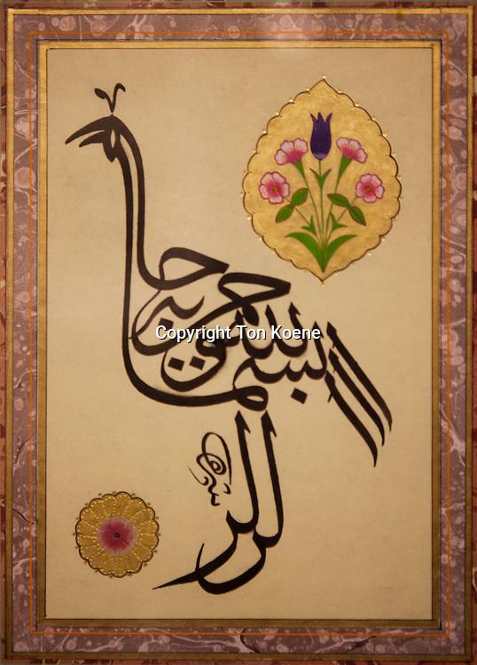 calligraphy, istanbul