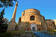 4th century Roman rotunda Church of Agios Georgios or the Rotunda of St. George built in 311 as the mauselum of Galerius but never used. Converted by Emperor Constantine I into a church. a Palaeochristian and Byzantine Monuments UNESCO World Heritage site, Thessalonica, Greece.