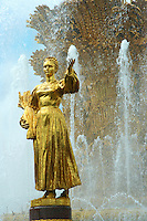 Friendship of Nations Fountain at the All Russia Exhibition Centre in Moscow.
