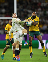 Rugby Union - 2019 Rugby World Cup - Quarter-Final: England vs. Australia<br /> <br /> England's Elliot Daly battles for possession with Australia's Marika Koroibete, at Oita Stadium, Oita Prefecture.<br /> <br /> COLORSPORT/ASHLEY WESTERN